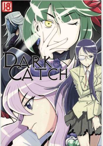 (C78) [Dragonia (Toryuu)] DARK CATCH (Heart Catch Precure!) cover