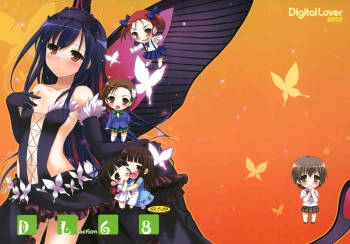 (SC56) [Digital Lover (Nakajima Yuka)] D.L.action 68 (Accel World) cover
