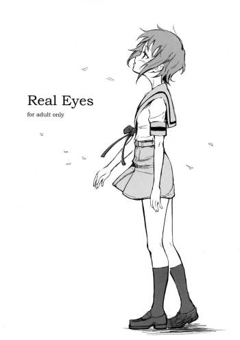 (SC35) [Wechselhaft (Kima-gray)] Real Eyes (Suzumiya Haruhi no Yuutsu | The Melancholy of Haruhi Suzumiya) [English] [Decensored] cover