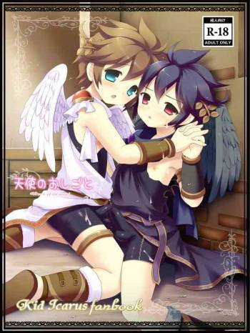 [Nanahoshi Suama] Work of an Angel - Kid Icarus Fanbook cover