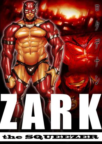 ZARK the squeezer (ENG) cover