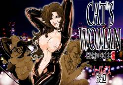[Rippadou]CAT'S WOMAN HARD CORE編