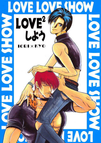 [K2 Company (Kodaka Kazuma)] LOVE LOVE SHOW (The King of Fighters) [English] {Datenshi Blue} cover