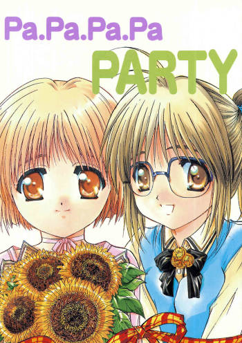 [Jiyuugaoka Shoutengai (Hiraki Naori)] Pa.Pa.Pa.Pa. PARTY (Comic Party) cover