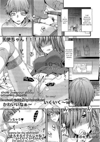 [Musashimaru] Haishin Kanojo |  Broadcast Girlfriend (COMIC Megastore 2012-04) [English] {Munyu} cover