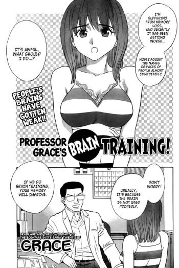 [Professor Grace (Grace Ishikawa)] Brain Training (From: COMIC Monthly Vitaman 2006-10) [ENG] =TV= cover