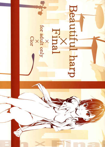 (C77) [Cior (ken-1)] Beautiful harp Final (Toaru Majutsu no Index) cover