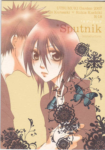 (Ichiruki Kentei) [Utsumuki Garden (Aotsuki Kakka)] Sputnik Introduction (Bleach) cover