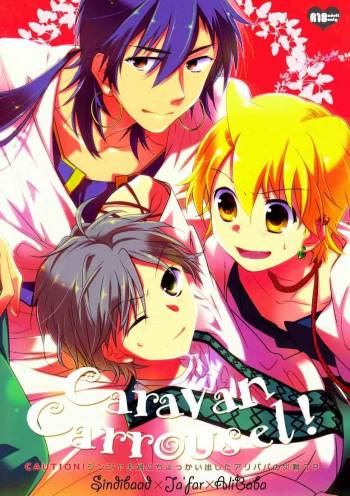 (HARU COMIC CITY 17) [Lucy! (Mei)] Caravan Carrousel! (Magi: The Labyrinth of Magic) cover