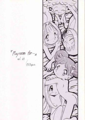 (C56) [P.A.Project (Teruki Kuma)] Play room for... vol.1 (Ojamajo Doremi, 10 Carat Torte!) cover