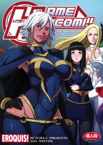 (C81) [EROQUIS! (Various)] Hamecomi!! The Ahengers (Various) cover