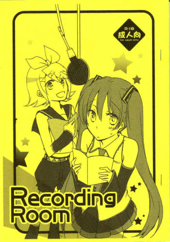[Niratama (Sekihara & Chinhou)] Recording Room (Vocaloid2) cover