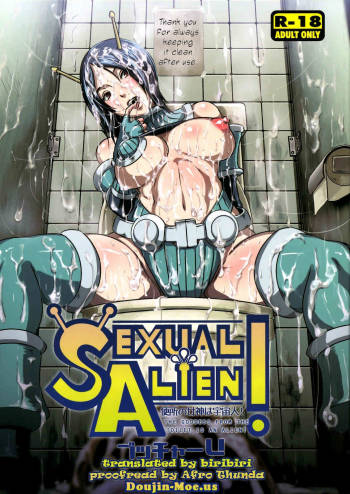 [EROQUIS (Butcha-u)]  SEXUAL ALIEN! Benjo no Megami ha Uchuujin! | Sexual Alien - The Goddess from the Toilet is an Alien [English] cover