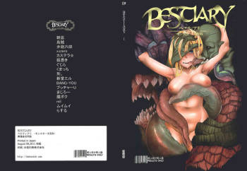 (C80) [DA HOOTCH (Various)] Bestiary -Monster Daihyakka- cover