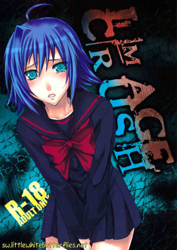 (grpr) Image Crush (Cardfight!! Vanguard) [ENG] =Short Wharf= cover