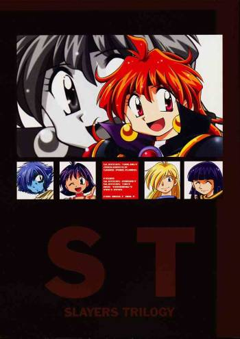 (C61) [Sairo Shuppan (J.Sairo)] Slayers Trilogy [English] cover
