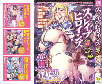 [Anthology] Slave Heroines Vol. 7 [English] {Kizlan} cover