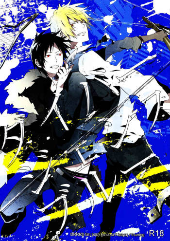 [inumog (Fujino Marumo)] Divergence Blue (Durarara!!) [English] cover