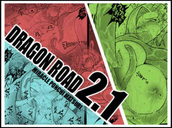 [Miracle Ponchi Matsuri] DRAGON ROAD 2.1 (Dragon Ball Z) cover