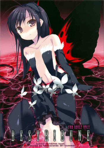 (C80) [Hacca Candy (Ise.)] BESTRIBUNE (Accel World) cover