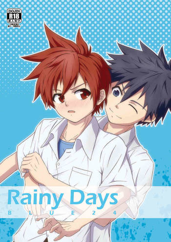 Aoitashi (Blue 24) - Rainy Days cover