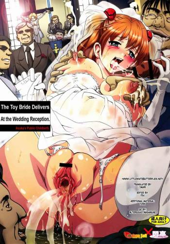[Modae Tei x Abalone Soft] The Toy Bride Delivers at the Wedding Reception ~Asuka's Public Childbirth~ (Neon Genesis Evangelion) (ENG) =LWB= cover
