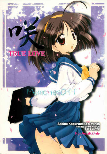 (C57) [Red Spec (Kagurazaka Sakina)] Saki -TRUE LOVE- (Memories Off) cover
