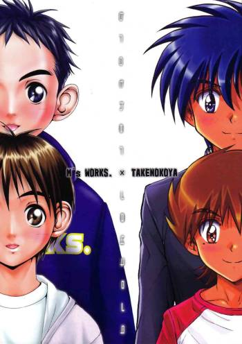 [Takenokoya & M's Works] Brother × Brother cover