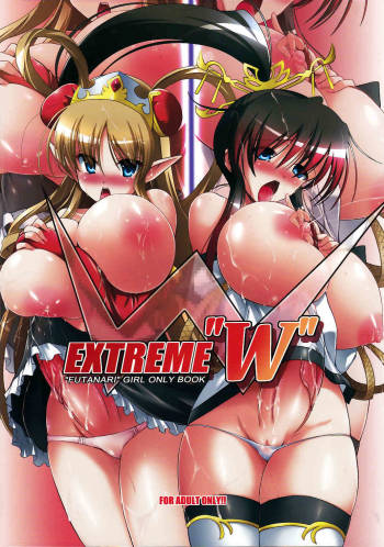 "[C.R's NEST] EXTREME ""W"" cover"