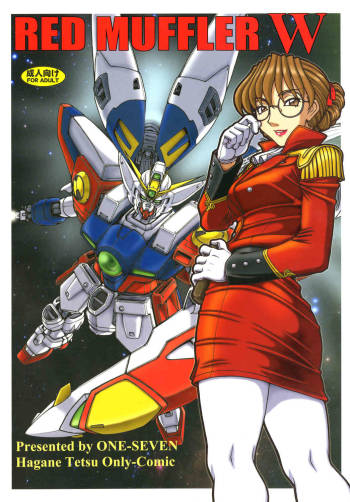 (C74) [ONE-SEVEN (Hagane Tetsu)] RED MUFFLER W (Mobile Suit Gundam Wing) cover