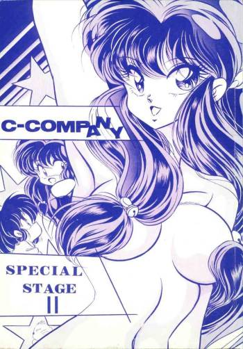 [C-COMPANY] C-COMPANY SPECIAL STAGE 11 (Ranma 1/2) cover