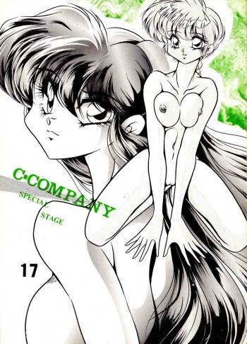 [C-COMPANY] C-COMPANY SPECIAL STAGE 17 (Ranma 1/2, Idol Project) cover