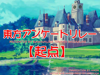 [Kawamura Tenmei (Wizakun)] Touhou - Scarlet Mansion Library -complete- {ENG} cover