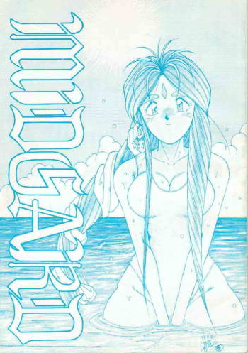 (C41) [CIRCLE OUTER WORLD (Chiba Shuusaku)] MIDGARD (Oh My Goddess! , You're Under Arrest!) cover