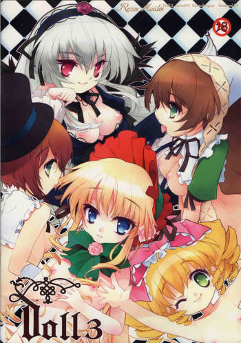 [room603] Doll.3 (Rozen Maiden) cover
