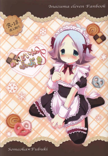 [Pinky Crown] Meido in fubuki  (Raw) cover