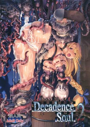 (C79) [Wolkenkratzer (bontenkarasu)] Decadence Soul 2 (Soul Calibur) [English][SaHa] cover