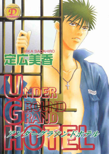 Under Grand Hotel 01 cover