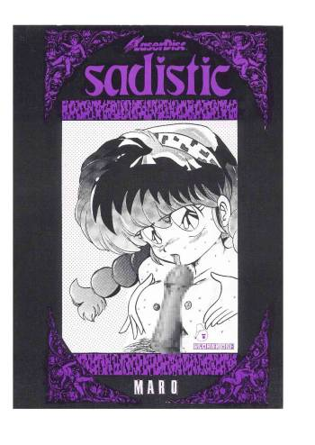 [Global One (Maro)] sadistic LaserDisc (Ranma 1/2) cover