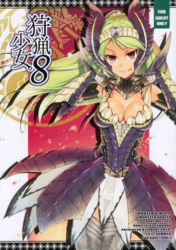 (C80) [Pochigoya (Pochi)] Shuryou Shoujo 8 (Monster Hunter) cover