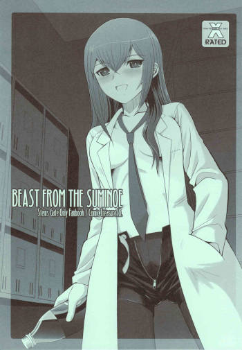 (CT18) [Dieppe Factory (Alpine)] BEAST FROM THE SUMINOE (Steins;Gate) cover
