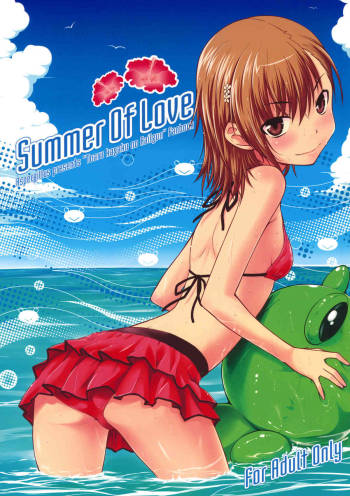 (C80) [Aspergillus (Okara)] Summer Of Love (Toaru Majutsu no Index) [English] {doujin-moe.us} cover