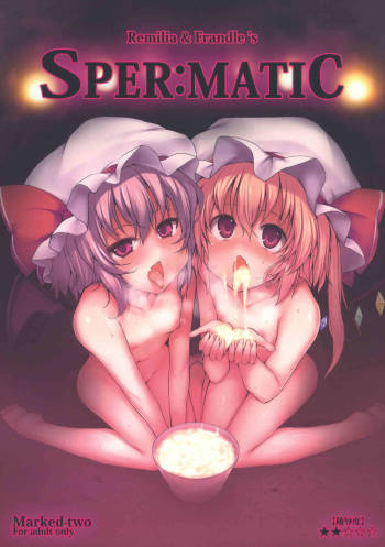 (C80) [Marked-two] Remilia & Frandle's SPER:MATIC (Touhou Project) cover