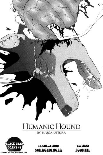 [Fuuga Utsura] Humanic Hound [English] [BLACK STAR] cover