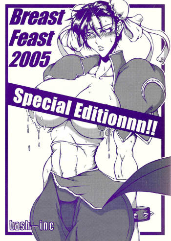 [bash-inc(BASH)] Breast Feast 2005 cover