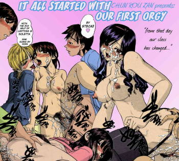 [Chun Rou Zan] It All Started With Our First Orgy + bonus comic sequel [English] cover
