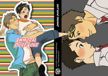 (C80) [BOX (Tsukumo Gou ; 19 Gou)] Immoral Pure Love [English] [Busy Bee Translations] cover