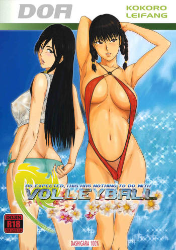 (C80) [DASHIGARA 100% (Minpei Ichigo)] Yappari Volley Nanka Nakatta | As Expected, This Has Nothing to do with Volleyball (Dead or Alive) [English] [doujin-moe.us] [Decensored] cover