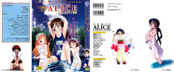 [Anthology] Comic Alice Collection Vol.4 cover