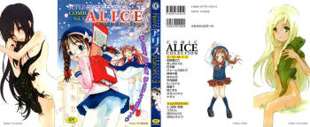 [Anthology] Comic Alice Collection Vol.3 cover
